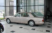 Bentley Brooklands R Champagne Svl (1998)
