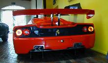 Ferrari F50 Red RV   (1997)
