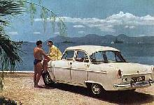 Ford Consul Saloon (1958)