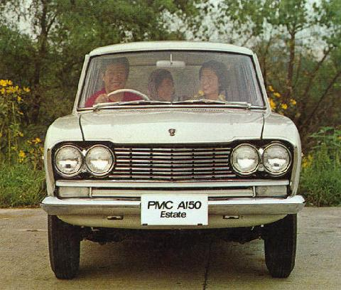 Prince PMC A150 Skyline 1500 Estate  LF 2 (1966)