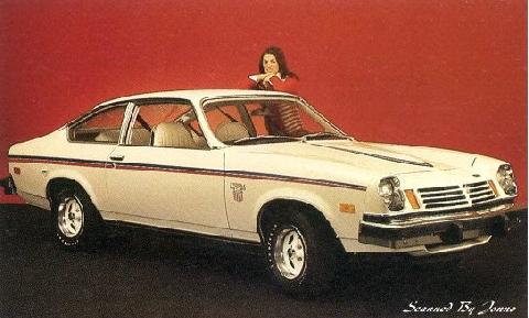 Chevrolet Vega Hatchback Coupe (1974)