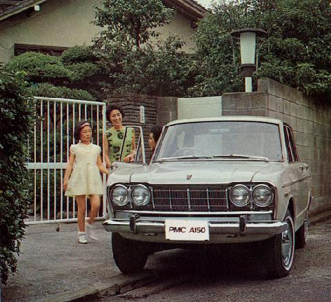 Prince PMC A150 Skyline 1500 DeLuxe  LF 3 (1965)