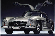 Mercedes Benz 300 SL Silver Front view (1955)