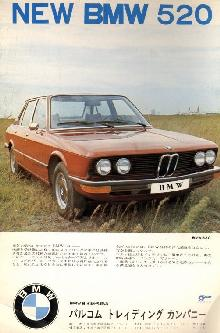 Bmw 520 Japanese Advert (1974)