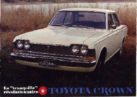 Toyota Crown Sedan   White (1968)