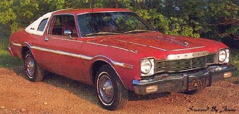 Dodge Aspen Coupe (1976)