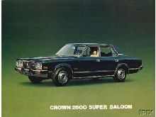 1976 Crown brochure