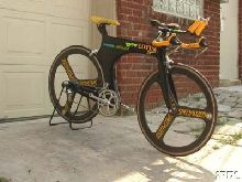 its a lotus 110 bike :)