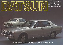 Datsun Skyline 240K-GT or GL