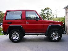 Toyota Land Cruiser II