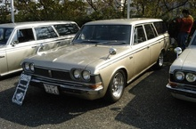 Toyota Crown De Luxe