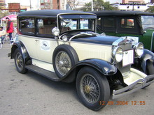Hupmobile Century Six S/Century Eight C